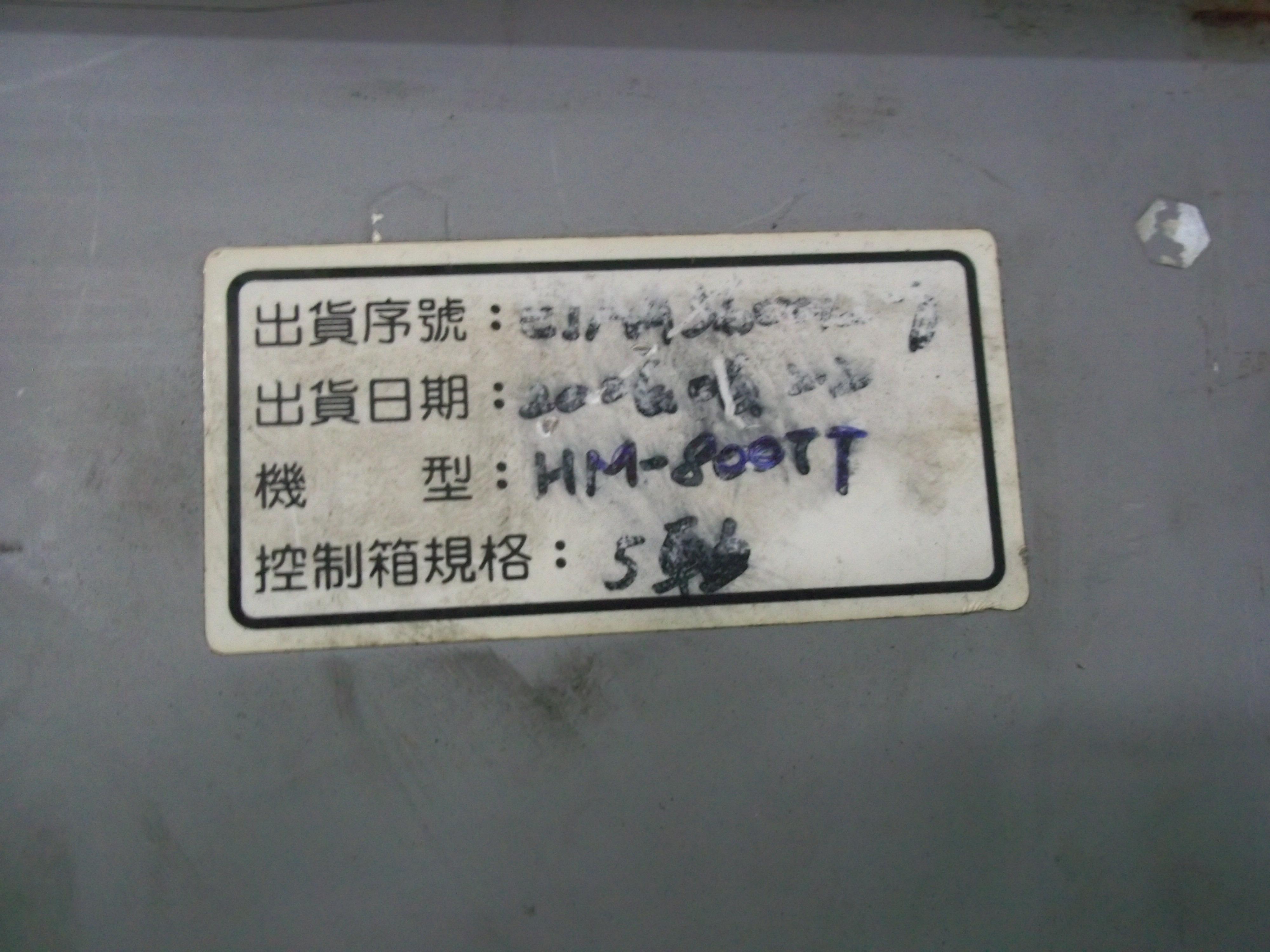 Repair HM-800TT HEMINGSTONE L HEMINGSTONE SERVO MOTOR CONTROL in Malaysia, Singapore, Thailand, Indonesia