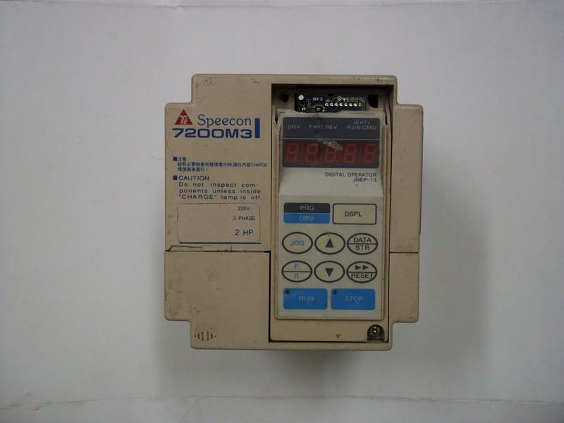 Repair 7200M3 SPEECON SPEECON DIGITAL OPERATOR in Malaysia, Singapore, Thailand, Indonesia