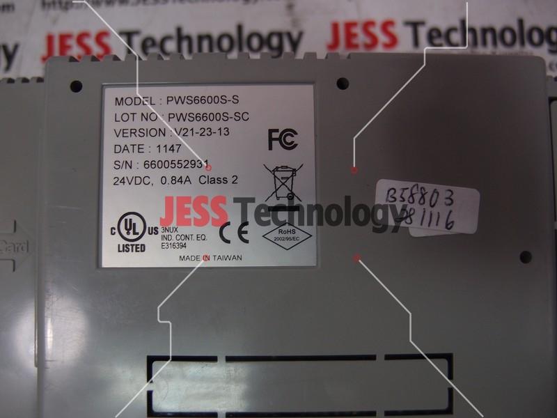 Repair HITECH PWS6600S-S HITECH DISPLAY in Malaysia, Singapore, Thailand, Indonesia