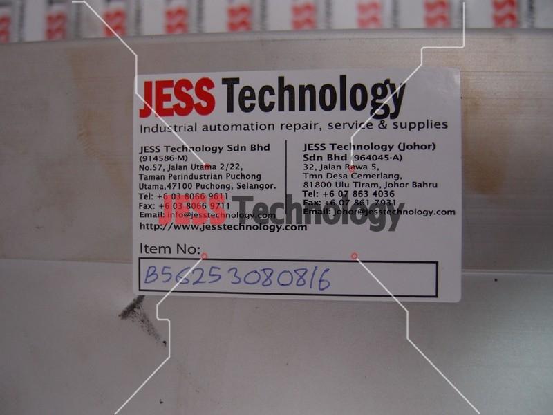 Repair COSMOS KZ100062 COSMOS 2000 INVERTER in Malaysia, Singapore, Thailand, Indonesia